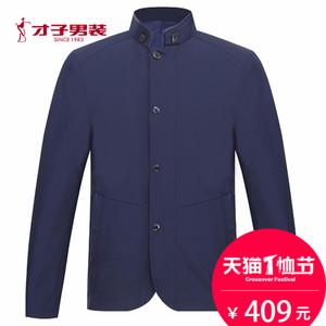 TRiES/才子 356552722
