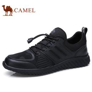 Camel/骆驼 A732336450
