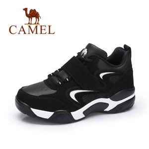 Camel/骆驼 A73363617