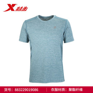 XTEP/特步 884229019153-9086