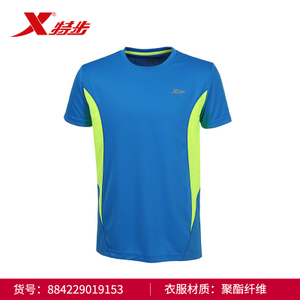 XTEP/特步 884229019153-9153