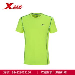XTEP/特步 884229019153-9166