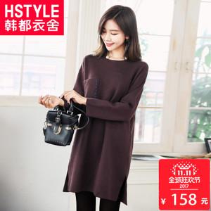 HSTYLE/韩都衣舍 LU7085