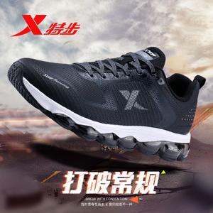 XTEP/特步 983419119097
