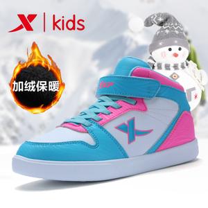 XTEP/特步 683415379889