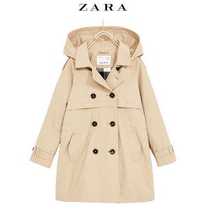 ZARA 09929700710-21