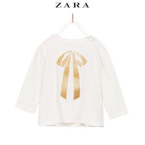 ZARA 03335325712-21