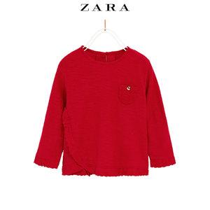 ZARA 03335323600-21