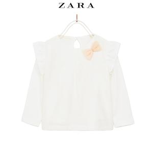 ZARA 03335324712-21