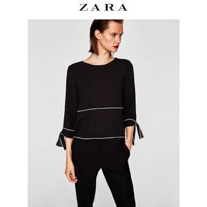 ZARA 09929237800-21