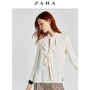 ZARA 09929231712-21