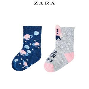 ZARA 02855591802-21
