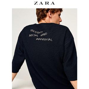 ZARA 04231300401-21