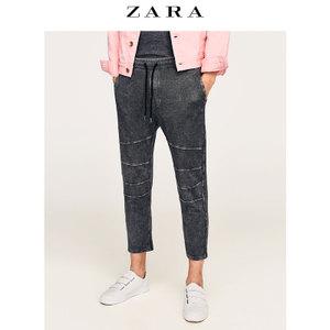 ZARA 07505320802-21