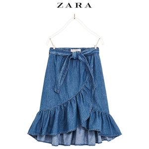 ZARA 04676727400-21
