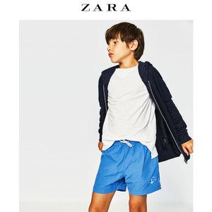 ZARA 05992799400-21