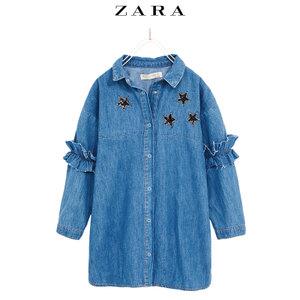 ZARA 04676716400-21