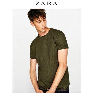 ZARA 04231303505-21