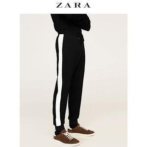 ZARA 00706444800-21