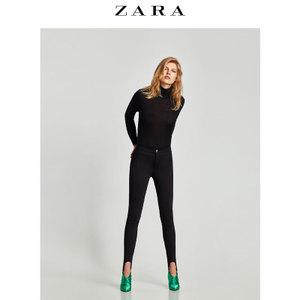 ZARA 01889240800-21