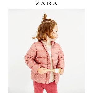 ZARA 01255553620-21