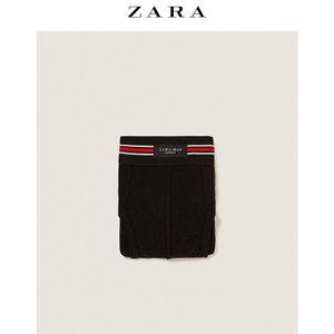 ZARA 04023309800-21