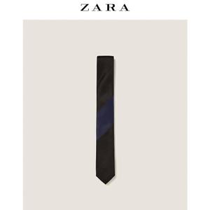 ZARA 04088304800-21