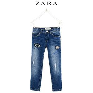 ZARA 04676734400-21