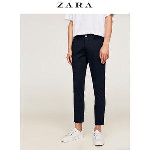 ZARA 00706150401-21