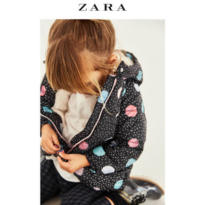 ZARA 01255552800-21