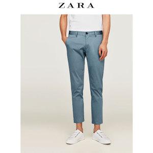 ZARA 00706150403-21