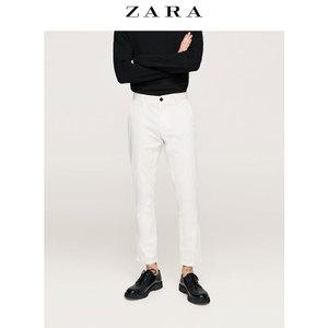 ZARA 00706150250-21