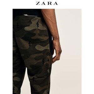 ZARA 07505317505-21