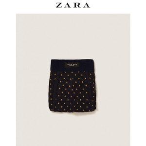 ZARA 04689301401-21