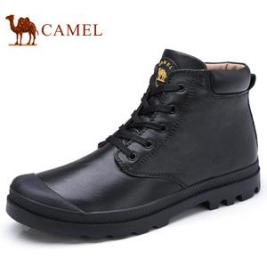 Camel/骆驼 A742396284