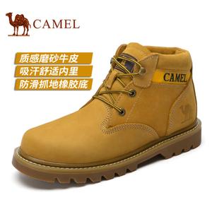Camel/骆驼 A742183294
