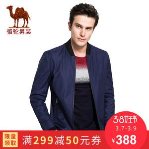 Camel/骆驼 D7F378380