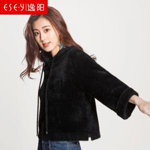ESE·Y/逸阳 EWDE70110
