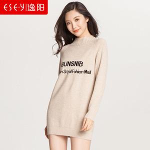 ESE·Y/逸阳 EWDE70087
