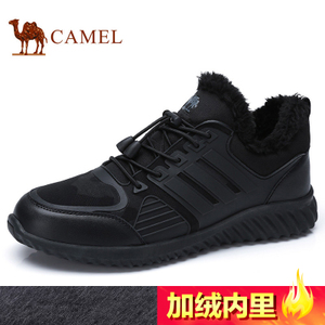 Camel/骆驼 A742336470