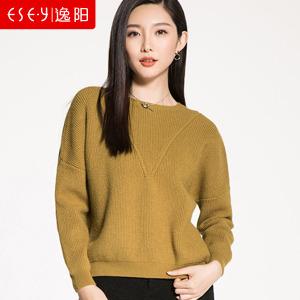 ESE·Y/逸阳 EWDE70114
