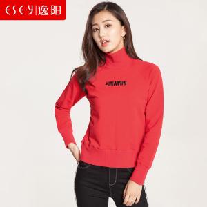 ESE·Y/逸阳 EWQE70093
