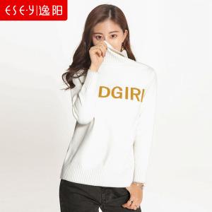 ESE·Y/逸阳 EWDE70118