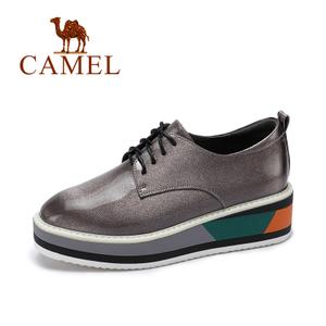 Camel/骆驼 A735046100