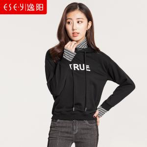 ESE·Y/逸阳 EWQE70084