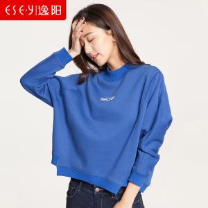 ESE·Y/逸阳 EWQE70091