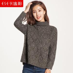 ESE·Y/逸阳 EWDE70120
