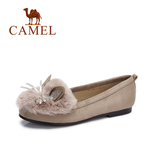Camel/骆驼 A73226674