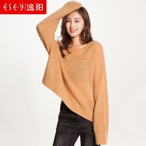 ESE·Y/逸阳 EWDE70107
