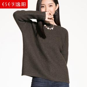 ESE·Y/逸阳 EWDE70113